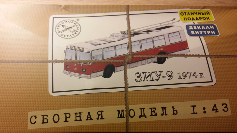 Screenshot_2018-02-08-11-01-06.png