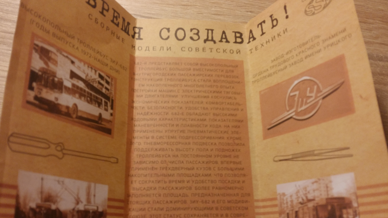 Screenshot_2018-02-08-11-01-11.png