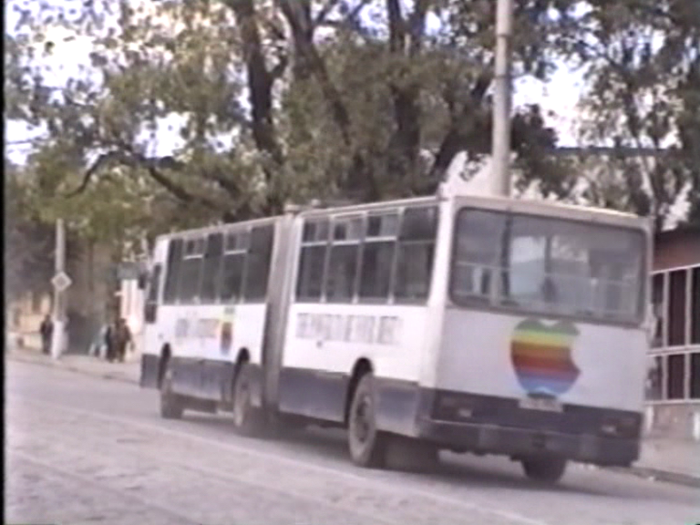 Galati 1993 Apple 02.png