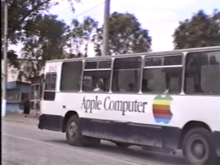 Galati 1993 Apple.png